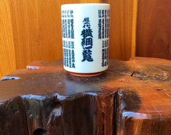 Chinese Calligraphy Tea Mug