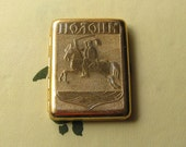 Vintage Cigarette Case, Made in 80s in USSR, Metal Cigarette Case, Smoking Collectible, Tobacciana