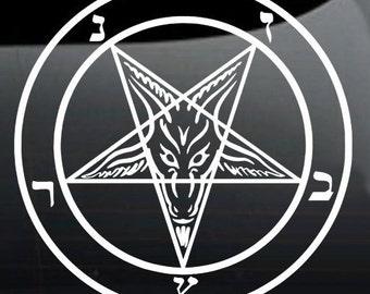 Lucifer Symbol Etsy
