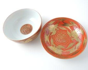 Vintage Kutani small plate, set of 2