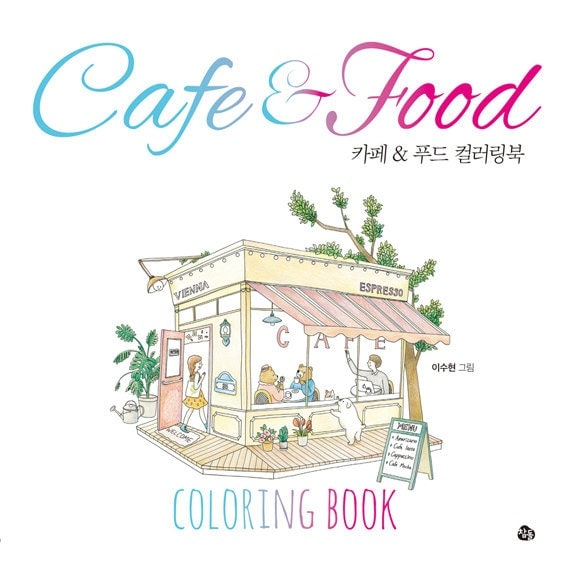 CAFE & FOOD Coloring Book for adult cafe and food cakes