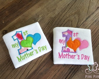 1st Mother's Day Baby Girl / Boy Applique Bodysuit  or Bib - My first Mother's Day -  Embroidered & Appliqued  Onesie