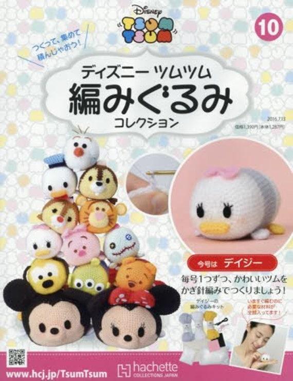 Tsum Tsum Disney Amigurumi : Amigurumi Kit DaisyDisney Tsum Tsum Amigurumi