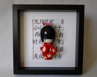 Wall art kokeshi doll