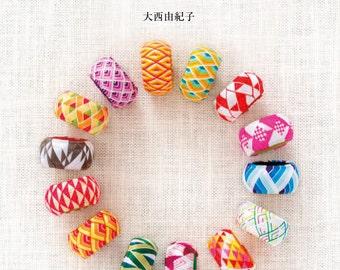 Making Kaga Yubinuki decorative thimble ring for Beginners by Yukiko Onishi (Japanese craft book)