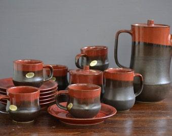 Six Red & Brown Japanese Stoneware Coffee Pot Server Set / Creamer Sugar / Mid Century Giftware / Klassen