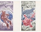 20 Years in Space, Drawings by R. Strelnikov. Set of 2 Postcards -- 1977
