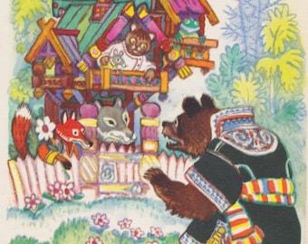 """Postcard Illustration by N. Kochergin for Russian Folk Tale """"The Wooden House"""" -- 1963"""