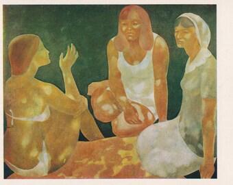 """N. Darkevich """"Summer"""" Postcard -- 1976"""