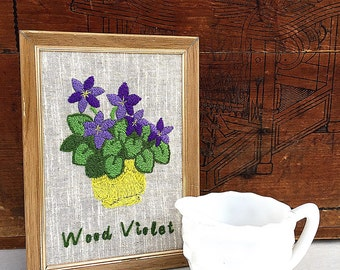 Wood Violet CREWEL EMBROIDERY PICTURE | Vintage (c.1970's) Framed Crewel Needlework | Retro Floral Picture Embroidered Purple Violet Flower