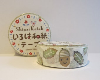 Japanese washi tape - Acorns by Shinzi Katoh