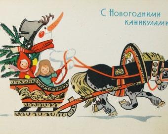 With the Christmas Vacation! Vintage Soviet Postcard. Illustrator Belov - 1968. Sovetskiy hudozhnik. Snowman, Children, Horse, Sledge