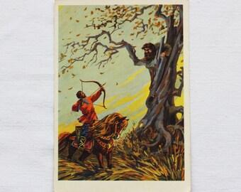 "Illustrator Sementsov-Ogievsky Vintage Soviet Postcard ""Ilya Muromets and Nightingale the Robber"" - 1959. Izogiz. Bogatyr, Horse, Robber"