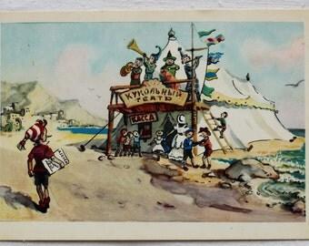 """Illustrator Vladimirsky. Vintage Soviet Postcard """"The Golden Key"""" Tolstoy - 1967. Sovetskiy hudozhnik. Pinocchio, Puppet show, Theater"""