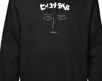 One Punch Man Anime Hoodie