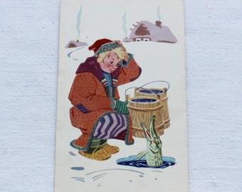 "Illustrator Afanasyev. Vintage Soviet Postcard ""Wish upon a Pike"" Russian folk tale - 1968. Sovetskiy hudozhnik. Guy, Ice hole, Fish, Pike"