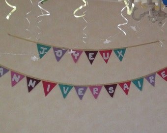 Banner customisable on demand - you choose a word