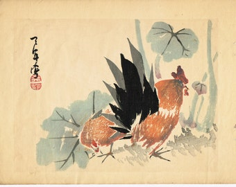 "1913, Japanese Woodblock print, antique, Kaigai Tennen, ""Fowl"""