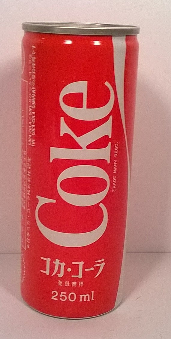 Vintage Foreign Coca Cola Can-2448