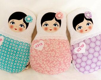 Personalized Babushka Matryoshka softie plush doll pillow gift