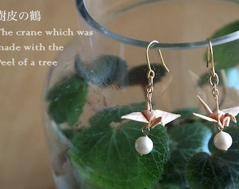 Pierced earrings*The crane which was made with the Peel of a tree・樹皮の鶴ピアス