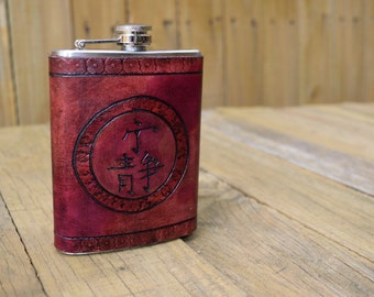 Leather Wrapped Flask - Serenity