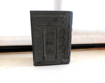 Vintage  Siddur Cover, Hand Made Hammered Tin Prayer Book Cover