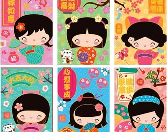 6 Designs Japanese Kimono Girls Lucky Money Envelopes - Hong Bao/Lai See Chinese Lucky Money Packets