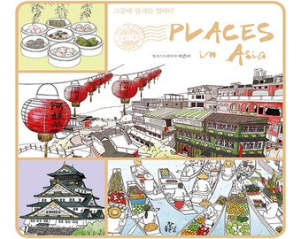 Places In Asia Coloring Book For Adult Fantastic Cities Colouring