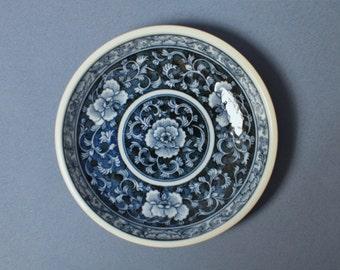 "Old Japanese porcelain plate 4 3/4"" marked ""高峰""DSC_00883"