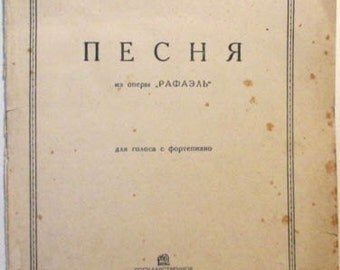 """Rare 1935 A. Arensky Song from opera """"Raphael"""" in Russian"""