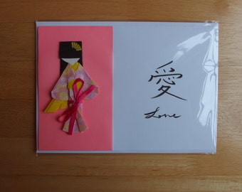 Japanese Paper Doll Greeting Cards