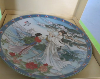 Vintage Lady Silkworm Plate, People's Republic of China