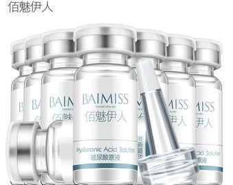 Baimiss Snail Pure Extract Anti-Aging Hyaluronic Acid Moisturizer