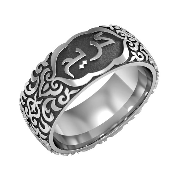 Persian Name Ring Arabic Name Ring Custom Name Ring