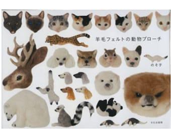 Felt Wool Mascots Brooches Japanese Craft Book