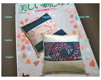 Japanese Craft Pattern Book Embroidery Stitching out of print Vintage