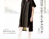 May & Me Style Dresses and Tunics - Japanese Craft Book