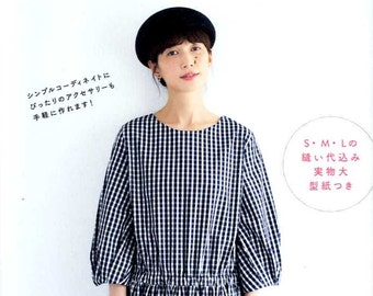 Lilla Blomma's Nice Clothes - Japanese Craft Pattern Book