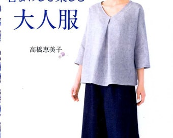 Handsewn Easy CLOTHES  - Japanese Craft Book