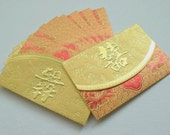 Gold Metallic Embossed - Double Happiness - Chinese character red packet cash envelopes (Large 10 pcs)