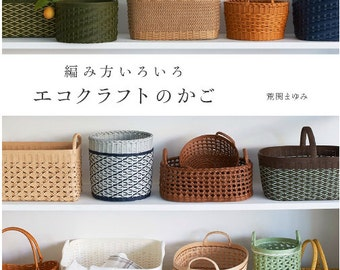 Make! Eco Craft Bags  Bags    Japanese Craft Book Japanese