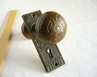 Vintage Doorknob Set, Two Doorknobs With Backplates, Brass Bronze Authentic Architectural Hardware, 1895 Linde Eastlake Corbin Ceylon