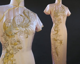 1950s Dragon and Fenghuang Cheongsam / Vintage Pink Silk Chinese Dress