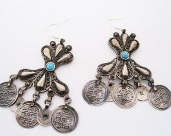 Egyptian Earrings, Silver Filigree, Vintage Earrings, Coin Earrings, Ethnic Jewelry, Arabic Earrings, Dance Jewelry