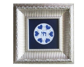Jewish Gift, Magen David, Applique Wall Decor, Jewish Wall Decor, Star of David, Framed Embroidery, Jewish Art, Jewish Star, Jewish Ornament