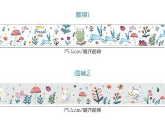 Japanese Washi Masking Tape Box Set - Crazy Rabbit - 2 rolls - 5.5 Yards (each roll)