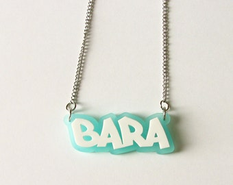 Frosted Layer Bara Necklace