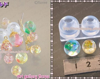 SALE Ball sphere flexible 3 dimensional mold for resin (small, medium and big size)