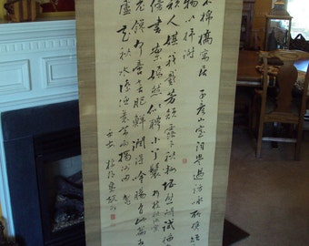 Vintage Calligraphy Scroll